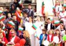 Децата на българите емигранти по света