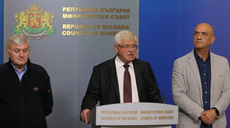 Извънредна епидемична обстановка в България