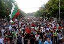 Протести в България