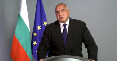 Министър-председател на България
