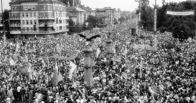 От Сициализъм към Демокрация