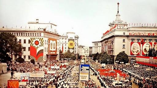 България през Социализма