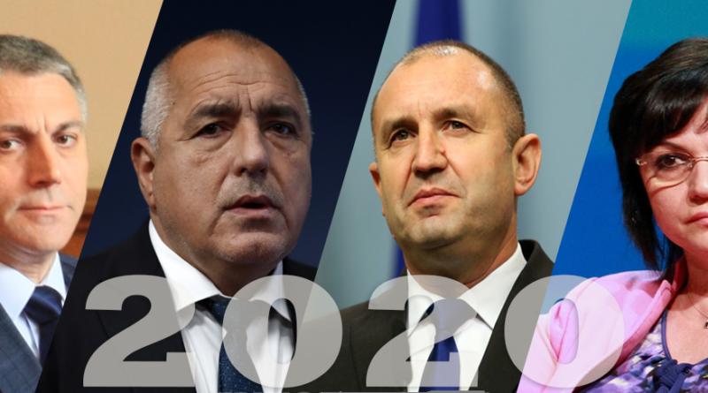 Парламентарни избори 2021 г. в България
