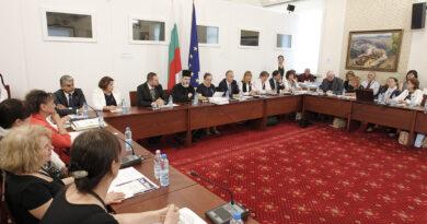 Българска емиграция по света