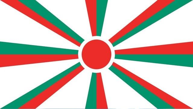 Македоно-български отношения