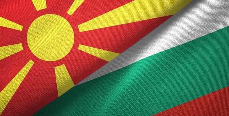 България не подкрепя Македония за започване на преговори за членство в ЕС