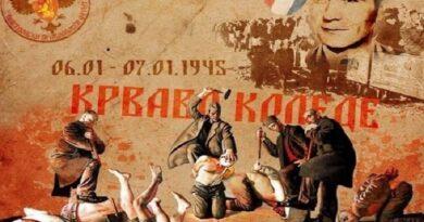 Македонски българи етноцид