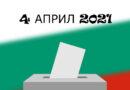 Избори за Парламент