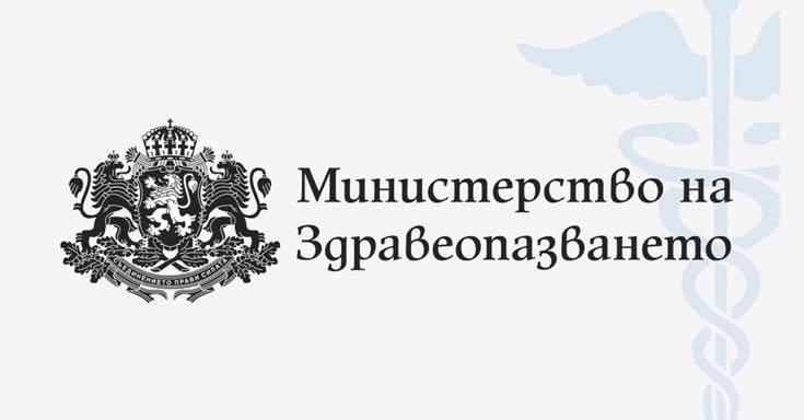 заповед за влизане в България