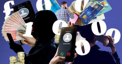 Онлайн Банкови измами в Обединеното Кралство